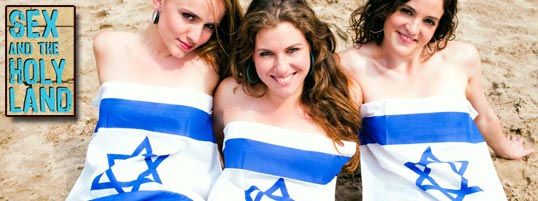 Israel is Sex