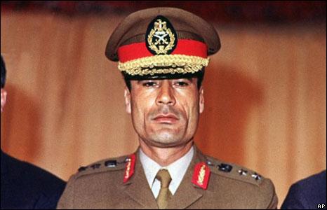 donald trump gaddafi tent. gaddafi