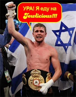 Yay! Jewish Boxing Champ Foreman to attend Jewlicious