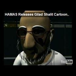 hamas_vid