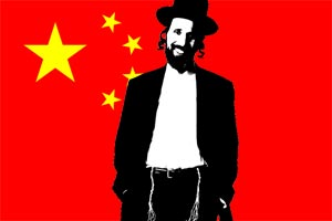 china_talmud