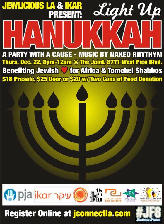 hanukkah_online-1 560