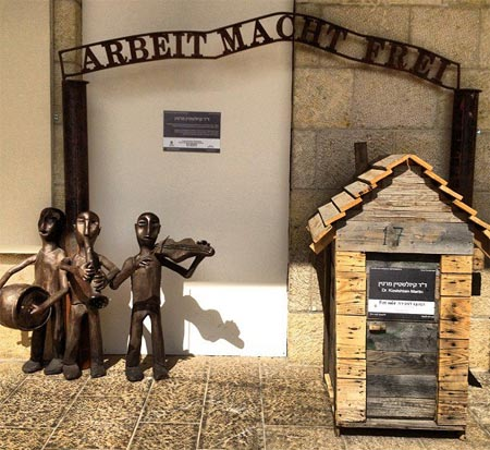 Holocaust themed artwork for sale at the Mamila Mall, Jerusalem