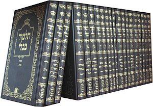 300px-Talmud_set