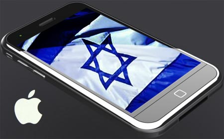 iPhone5_Israel