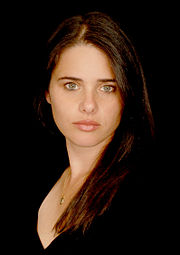 Ayelet Shaked of the HaBayit Hayehudi Party
