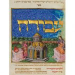 An illuminated page from the Mishna to be auctioned