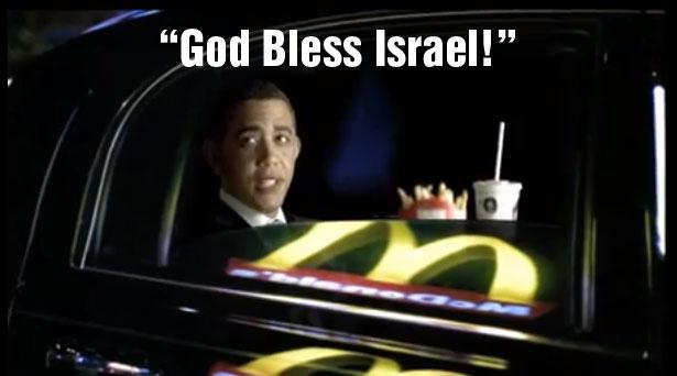 Obama Burger