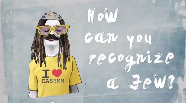 Berlin Jewish Museum Video Cap featuring Jewlicious' famous I Love Hashem T-Shirt