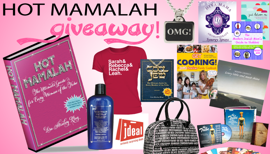 2013-05-07-HMmamalah_mothersday_banner