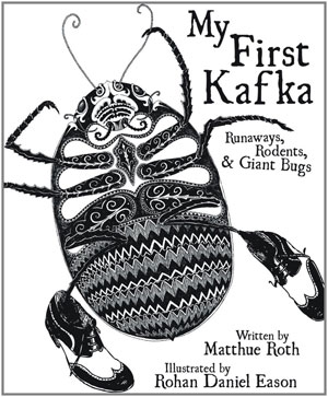 Scary Kafka