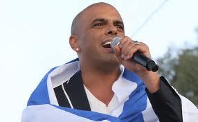 Israeli Singer Eyal Golan