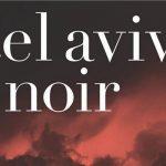 JewliciousReads: TelAviv Noir and Shteyngart Redux