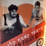 YIVO Gives a Zetz To Jewish Wrestlers As Mayweather and Pacquiao Prepare to Brawl