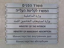 ministyinterior