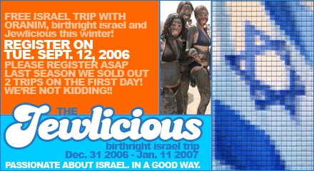 Dating in israel tips