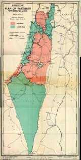 Israel Partition Map